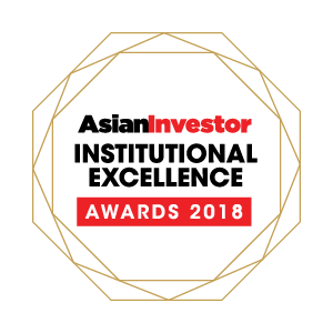 Institutional Excellence Awards 2018
